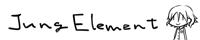 Jung Element -幼素-